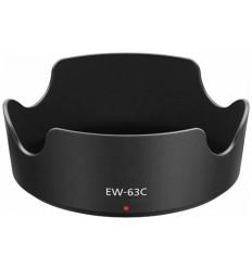 Sončna zaslonka EW-63C