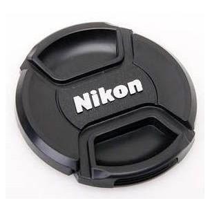 Nikon pokrovček objektiva 40,5 mm