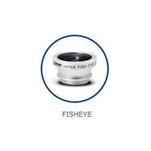 Gizmon Fisheye Smart Clip