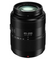 Panasonic G Vario 45-200 F4.0-5.6 II Power O.I.S.