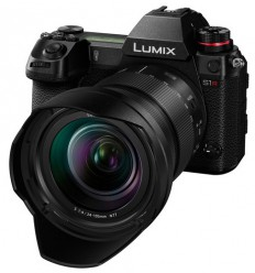 Panasonic Lumix S1R + 24-105/4 OIS (KIT)